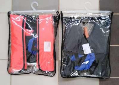 Automatic Inflatable Life Jacket _ Rescue Vest