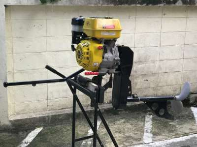13 HP Short Tail Outboard Motor