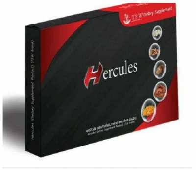 Hercules (Natural booster for those Male hormones)
