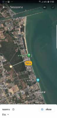 LAND FOR SALE CHA AM