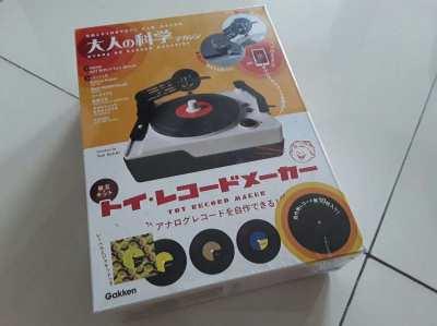 Vinyl Disc Recorder