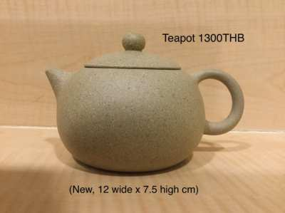 7 pieces of teaware (price reduced)