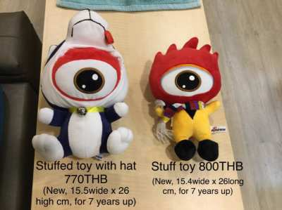 Stuffed toys and model car (price reduced)