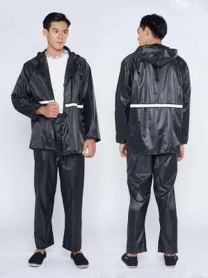 Rain Jacket & Legging Set, New