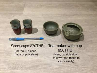 16 pieces of kitchenware (c) price reduced