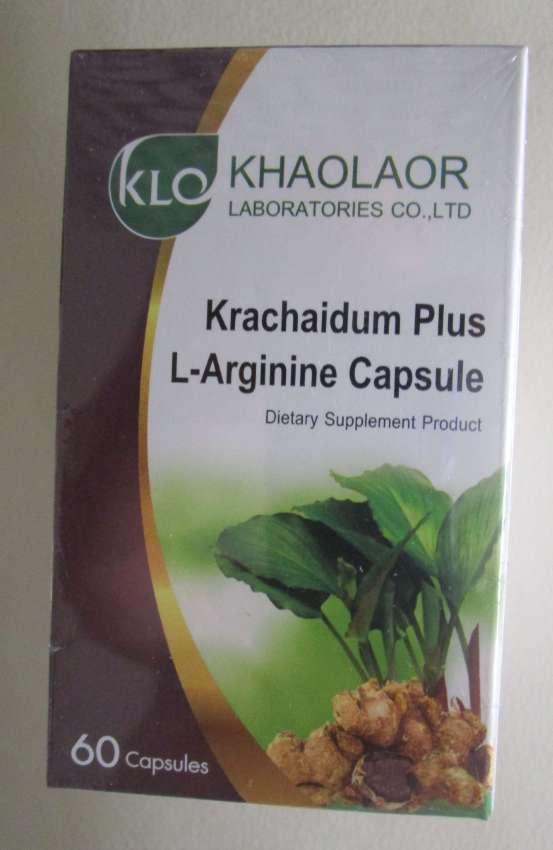 KRACHAIDUM PLUS L-Ariginine Natural Herbal Capsules. 60.