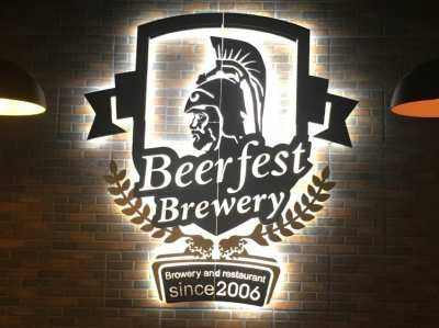 Business for sale, beer restaurant.