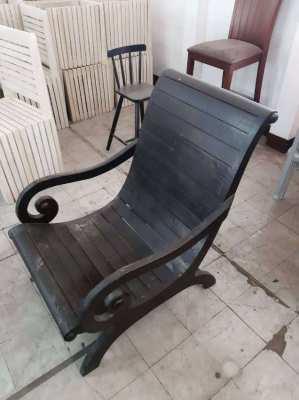Wooden Rest Chair