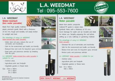 L.A. Weed Mat or Weed Barrier Cloth (Landscape Fabric) Staples