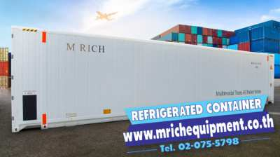 M Rich Equipment - Provide shipping containers and rental services