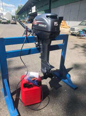 Outboard engine Hidea 15hp New