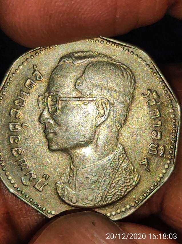 Antique coin 5 Baht