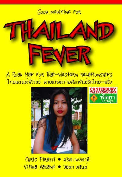 Thailand Fever, new condition,