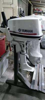 Yamaha 2-stroke 5hp