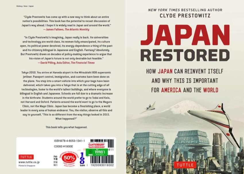 Japan Restored