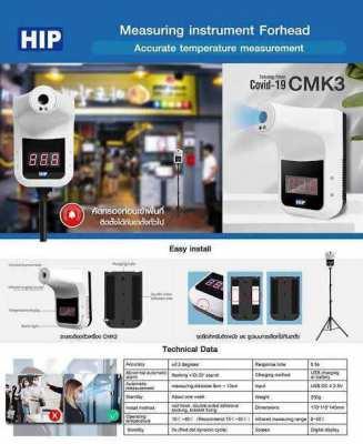 Sell IT Equipment