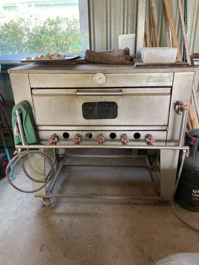 MOBILE GAS OVEN