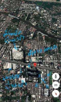 Urgent sale Lumpini Park Pinklao