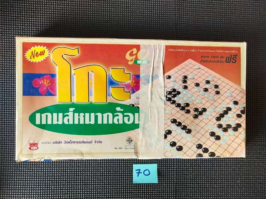 Board Games, Jigsaws and More