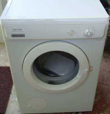 New Tumbler DryerMachine Electrolux with rat damage free