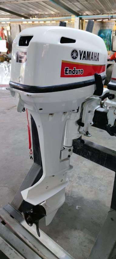 Yamaha outboard 2-stroke 15hp