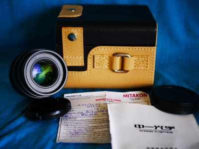 For Olympus, Panasonic 25mm F0.95 Mitakon Speedmaster Lens in Box