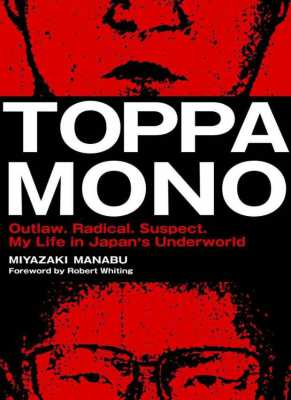 Toppamono: Outlaw. Radical. Suspect.