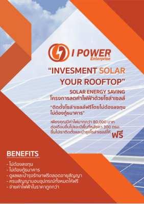 Selling renewable energy