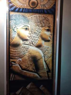 EGYPTIAN LUMINESCENT PAINTING ON PAPYRUS