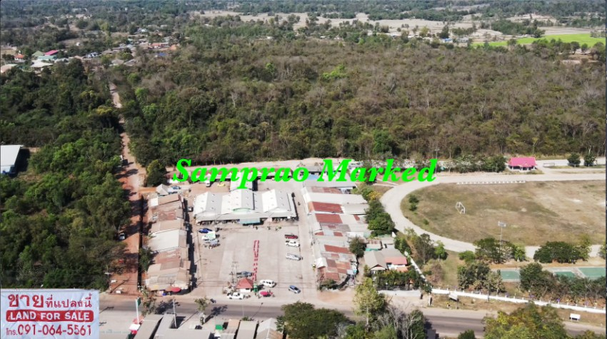 Land for sale in Sampraw Udon Thani
