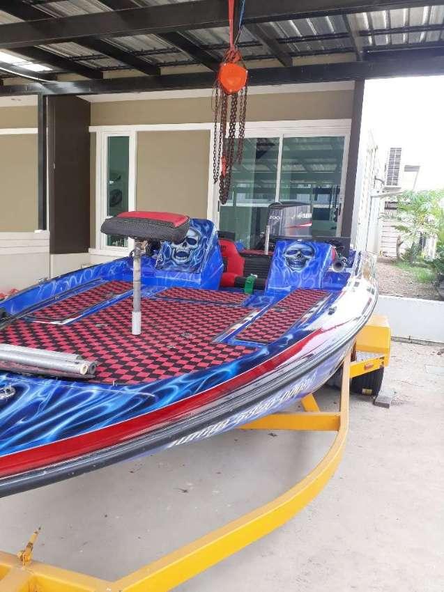 Bassboat for sale