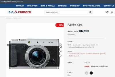 Fujifilm X30 Digital Wi-Fi Camera with F2.0-2.8 Fujinon Zoom Lens