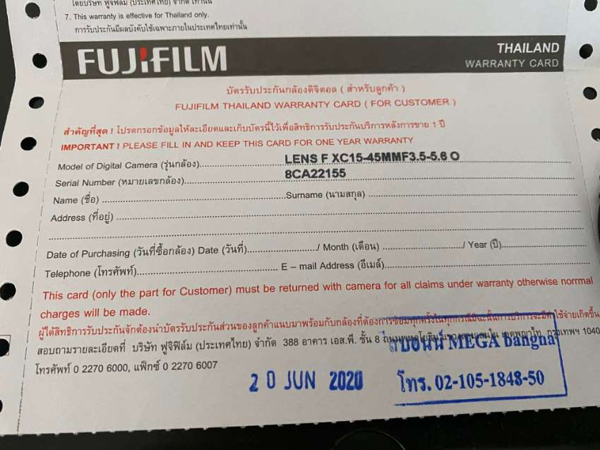 FujiFilm X-T100 Camera