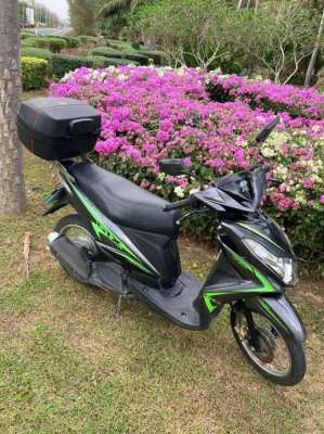 For Rent - Only 1.500b .. with Back Box