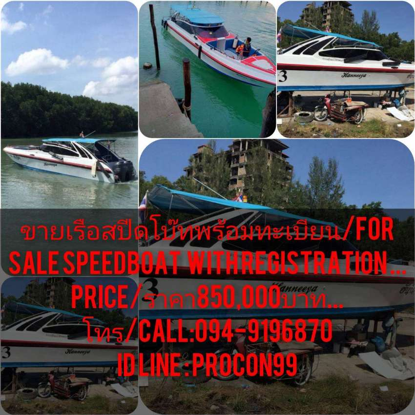 Selling speedboat