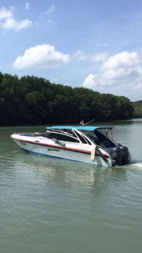 Selling speedboat