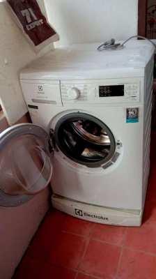 Washing Machine 7.5 kg (inverter) warranty