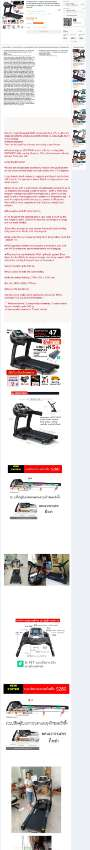 Treadmill KIng Fitness 4.0 hp (Full electric, wide track, auto ramp)