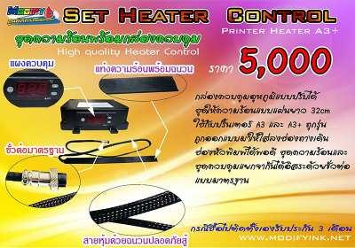 set heater Contros A3