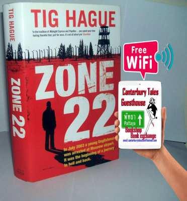 Zone 22 by Tig Hague...