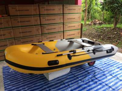Brand new inflatable boat package: 3.00m inflatable with 7hp 2 stroke