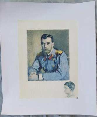 Tsar Nicholas Painting