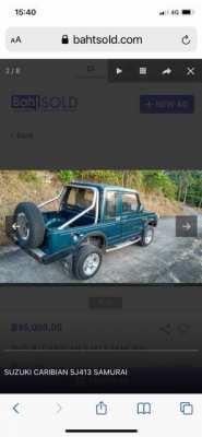 Wanted: Suzuki Caribbian