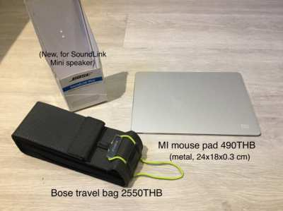7 pieces of PC accessories and appliances (price reduced)