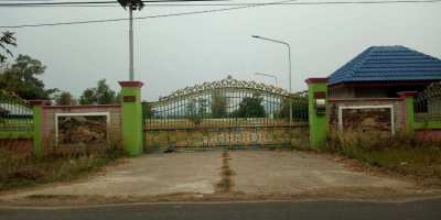 Excellent Development Land