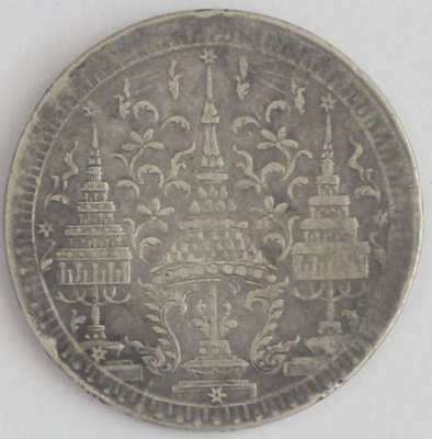 Old Rama King IV 80% Silver Coin - This Coin is Real