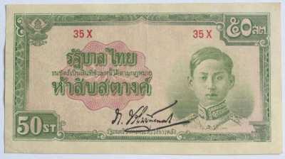 1942 Thailand old money Rama VIII 50 Satang paper banknote -