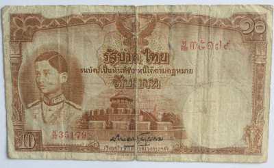 1939 Siam Rama 8 Ten Baht banknote