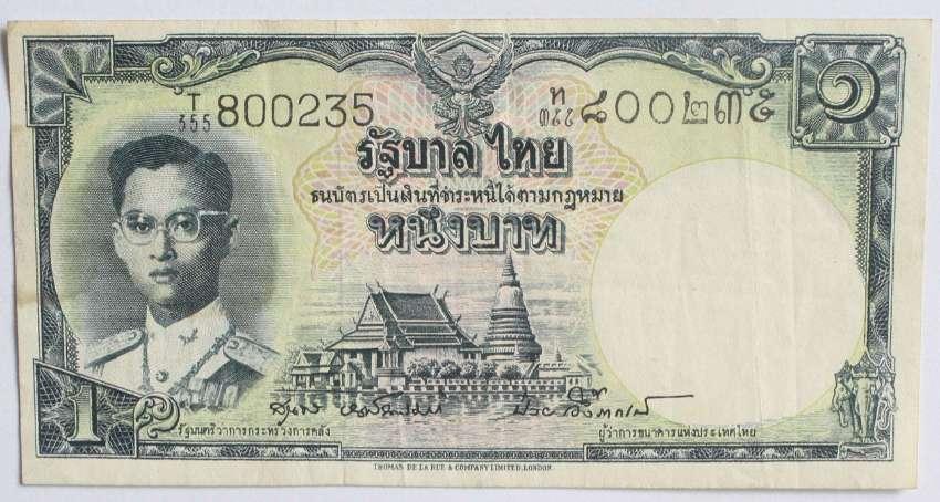 1956 Siam Rama 9 One Baht