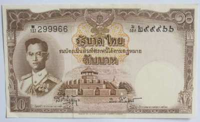 1953 Thailand old money Rama 9 Ten Baht banknote